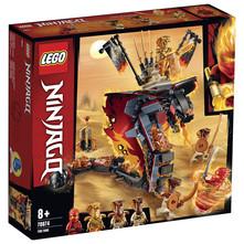 Lego Vatrena kandža