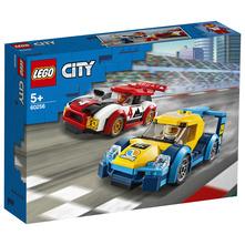 Lego Trkaći automobili