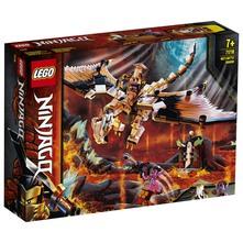 Lego Wuov bojni zmaj