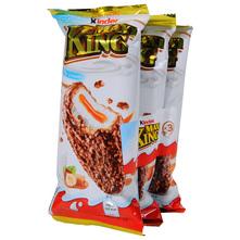 Kinder Maxi King 3x35 g