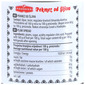 Podravka Pekmez od šljiva 440 g