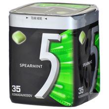 Žvakaće gume spearmint 81 g