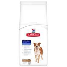 Hill's Mature Adult 7+ Hrana za pse janjetina i riža 3 kg