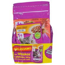 Whiskas Hrana za odrasle mačke govedina 300 g+Mokra hrana piletina 100 g