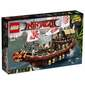 Lego Pustinjska nagrada