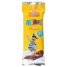Životinjsko carstvo Milksy keks 20 g