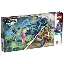 Lego Bus za presretanje paranormalnog 3000