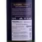 Badel Rum domaći 1 l