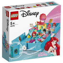 Lego Priče o avanturama Ariel