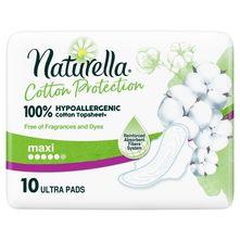 Naturella Cotton Protection Ultra Maxi Higijenski ulošci 10/1