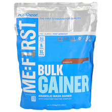 Polleo Sport Me:First Bulk Gainer Prah chocolate 2,5 kg