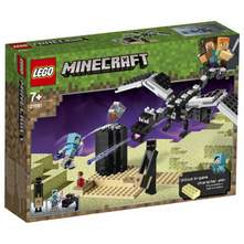 Lego Bitka u Endu