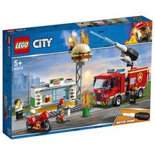 Lego Spašavanje pečenjarnice od požara
