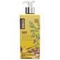 Biobaza Micelarni gel za tuširanje argan & jojoba 400 ml