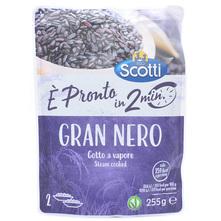 Scotti Gran Nero Integralna crna riža 255 g