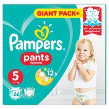 Pampers Pants Pelene-gaćice, veličina 5 (12-17 kg) 66/1