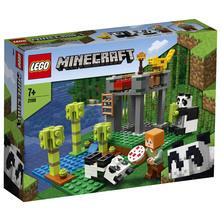 Lego Vrtić za pande