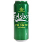 Carlsberg Pivo 0,5 l