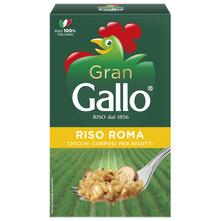 Gran Gallo Roma riža 1 kg