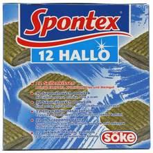 Spontex čelična vuna s deterdžentom 12/1