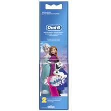 Oral B Frozen nastavci za električnu četkicu za zube 2/1