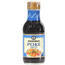 Kikkoman Poke Umak od soje s aromom sezama 250 ml