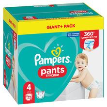 Pampers Pants Pelene-gaćice, veličina 4 (9-15 kg) 72/1