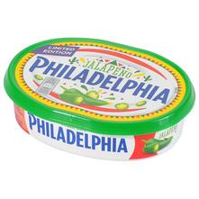 Philadelphia Jalapeno Sirni namaz 175 g