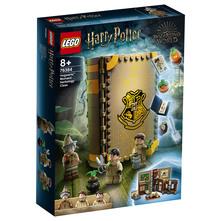 Lego Trenutak iz Hogwartsa: Sat travarstva