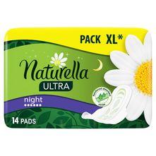 Naturella Ultra Night Higijenski ulošci 14/1