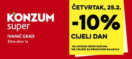 Super akcija u Super Konzum prodavaonici u Ivanić Gradu