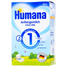 Humana 1 Početna mliječna hrana 600 g