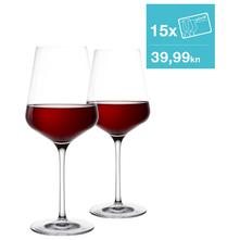 Vivo Čaše za crno vino 540 ml 2/1