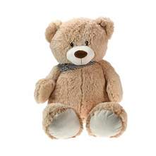 Plišani medvjed 80 cm