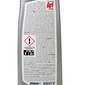 Arf professional cream sredstvo za čišćenje i odmašćivanje 450 ml