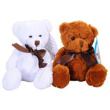 Plišani medvjed razne boje 15 cm