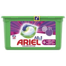 Ariel Allin1 Deterdžent color & style 35 tableta