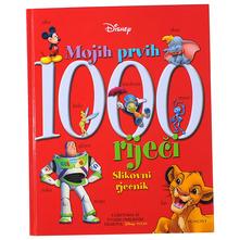 Disney Mojih prvih 1000 riječi Slikovni rječnik