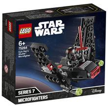 Lego Shuttle™ Mikroborac Kyla Rena