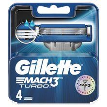 Gillete Mach 3 Turbo zamjenske britvice  4/1