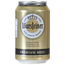 Warsteiner Svijetlo pivo 0,33 l