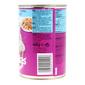 Whiskas Hrana za mačke tuna u želeu 400 g