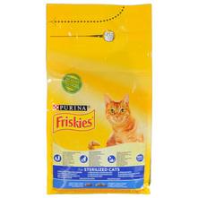 Friskies Sterilised Hrana za mačke s lososom i povrćem 1,5 kg