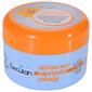 Becutan Dječja vitaminska mast 200 ml