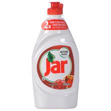 Jar pomegranate deterdžent za pranje suđa 450 ml
