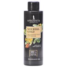 Afrodita Nourish-Gold Ulje za njegu 150 ml