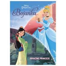 Disney Princeza Bojanka Odvažne princeze