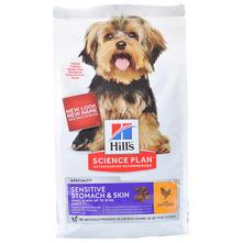 Hill's Sensitive Stomach&Skin Small&Mini Adult 1+ Hrana za pse piletina 1,5 kg