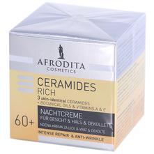Afrodita Ceramides Rich Noćna krema 50 ml