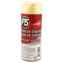 F5 Krpa za čišćenje 43x32 cm